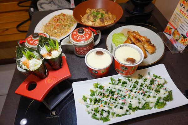 築也日本料理