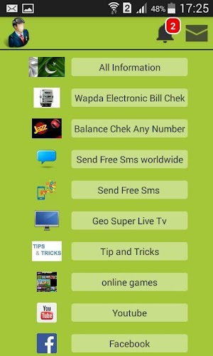 Download pak data APK latest version App by Imdad ali for android