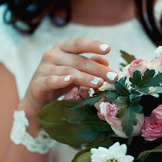 Wedding photographer Vitaliy Gorbachev (Gorbachev). Photo of 06.09.2016