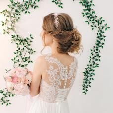 Wedding photographer Elya Zmanovskaya (EllyZ). Photo of 31.05.2018