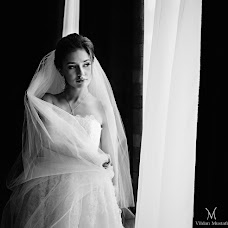 Wedding photographer Vildan Mustafin (vildanfoto). Photo of 21.12.2014