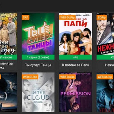 Movies HD v2.1.0 [Ad Free]