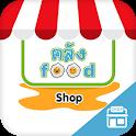 Khlang Food Shop : คลังฟู้ดช็อป icon