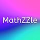 MathZZle - ひらめきの算数パズル