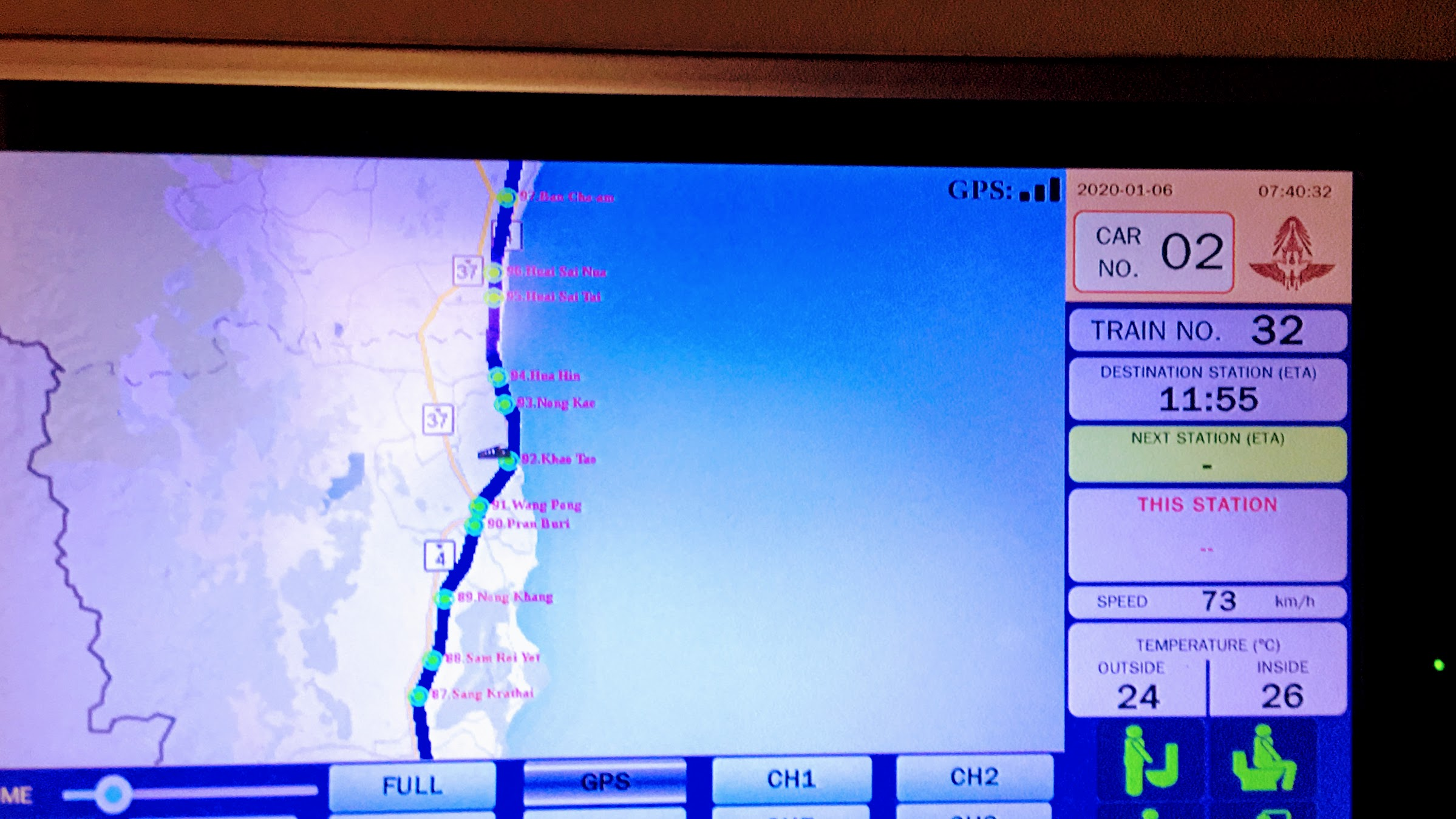 The GPS inside the train - amazing experience on Thailand's first class train.