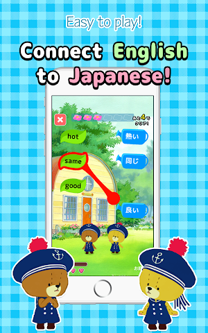 android Learn words! Connect Japanese Screenshot 6