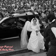 Wedding photographer Juan Carlos Sánchez Rivera (JuanCarlosSan). Photo of 24.02.2016