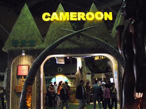Photo: 17. Pavilon of Cameroon