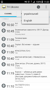 TV Ukraine