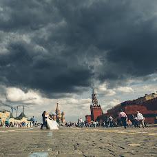 Wedding photographer Olexiy Syrotkin (lsyrotkin). Photo of 20.04.2015