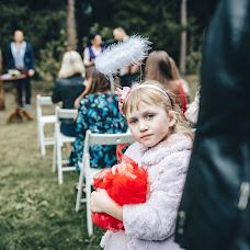 Wedding photographer Mariya Kononova (kononovamaria). Photo of 01.11.2018