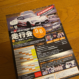 86 ZN6 H24年式  GTのカスタム事例画像 h1g@5h1-R【ヒガシ】さんの2020年07月10日04:31の投稿
