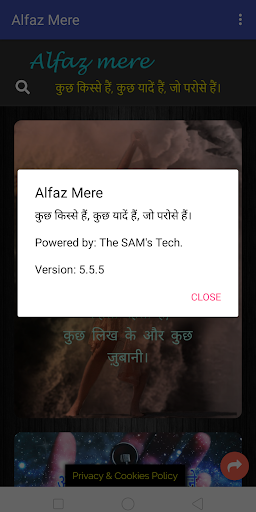 Download Alfazmere Gulzar Free For Android Alfazmere Gulzar Apk Download Steprimo Com