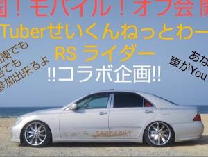 Nボックス JF1のカスタム事例画像 miho☆NBさんの2020年04月24日21:43の投稿
