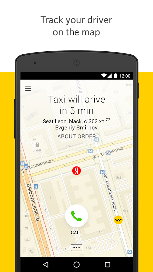 Yandex.Taxi- screenshot