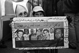 Photo: A banner with pictures of martyrs who have been killed by state security forces and the army over the past year.