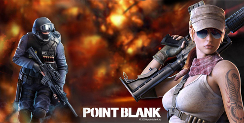 Cheat Point Blank PB 24 Februari 2012