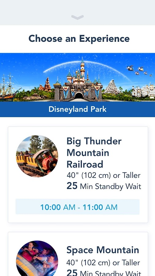 Disneyland®- screenshot