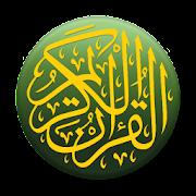 App Icon for Quran Bahasa Melayu Advanced App in Czech Republic Google Play Store