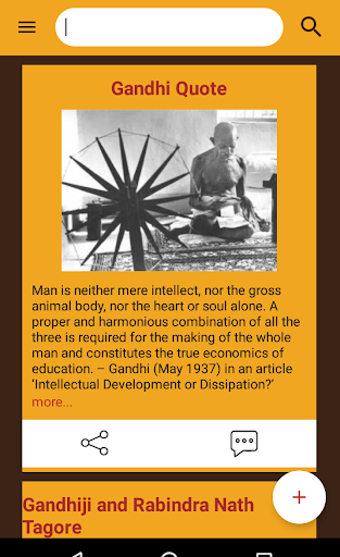 Discover Gandhi screenshots 4
