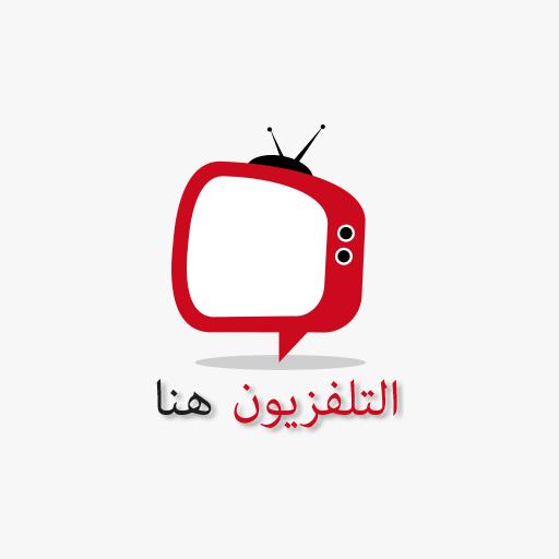 Arab TV Live