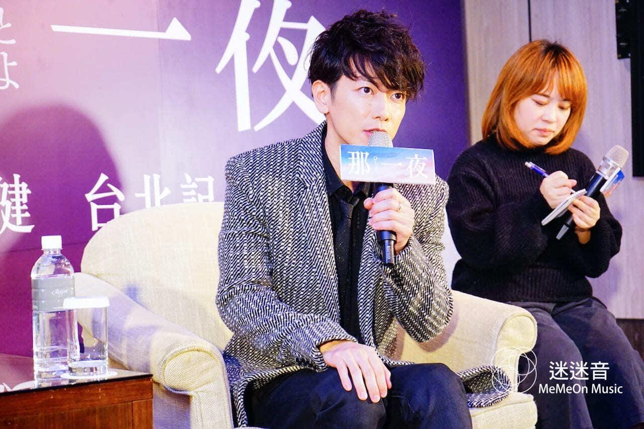 佐藤健 為電影《那一夜》來台宣傳  拍戲喝酒增重不讓自己狀況太好