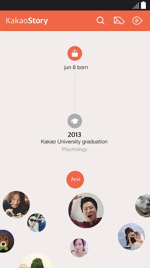 KakaoStory- screenshot