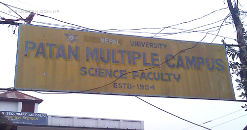 Patan Multiple Campus