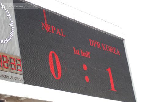 Final Score - AFC Challenge Cup 2011 Nepal Vs DPR Korea
