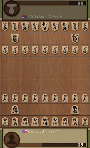 Dr. Shogi 1.36 screenshots 2