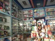 Ramprasad Medical & General Stores photo 1