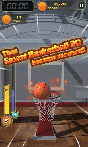 スマートバスケットボール -3D Basket-
