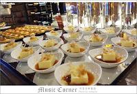 Music Corner角落音樂餐廳