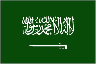 Saudi Consulate official shot dead in Karachi