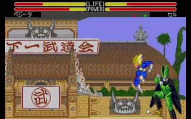 Dragon Ball Z Sega Megadrive Sega Genesis