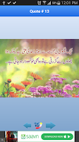 Screenshot of Urdu Aqwaal-e-Zareen Quotes