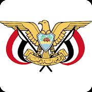 Districts of Yemen