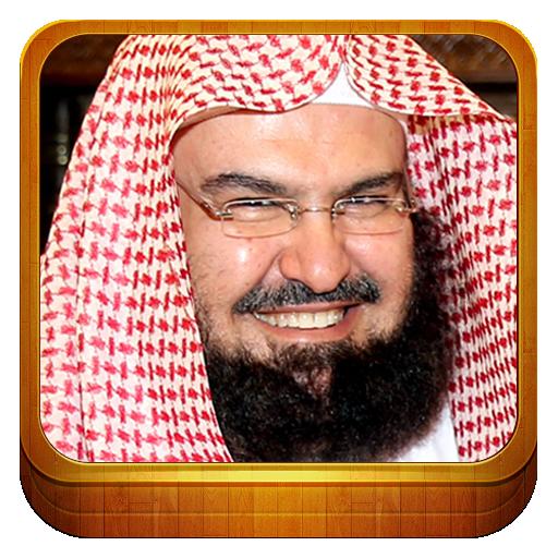 Al Sudais Quran Audio - Sheikh Sudais Quran MP3
