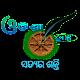 Odisha Kranti for PC-Windows 7,8,10 and Mac