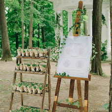 Fotografo di matrimoni Viktoriya Loginova (ApeLsinkaPro). Foto del 19.07.2018