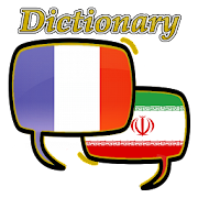 Persian French Dictionary