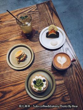 Subi coffee&bakery 原 日佐甜室