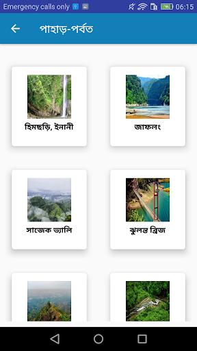 Travel Guide screenshot 2