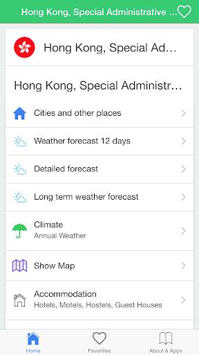 香港天气预报,引导旅客