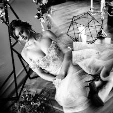 Wedding photographer Irina Popova (misterpopo4ka). Photo of 13.02.2018