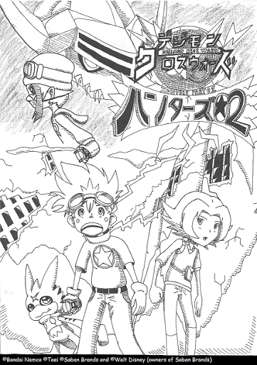 Digimon Xros Wars -  Young Hunters Who Lept Throught Time (Doujinshi)