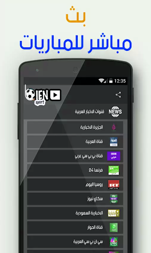 شاهد التلفاز  mobikim Joke for PC