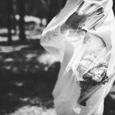 Wedding photographer Stanislav Grosolov (Grosolov). Photo of 28.11.2017