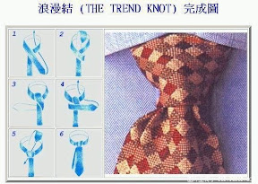 كيفية ربط ربطة العنق 1590092053