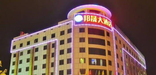 Nanning Kaiyuan Hotel